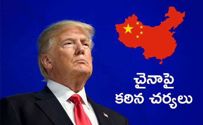 White House Crucial Comments About Actions On China Amid Covid 19 - Sakshi