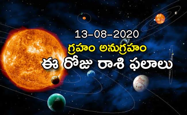 Daily Horoscope in Telugu (13-08-2020) - Sakshi