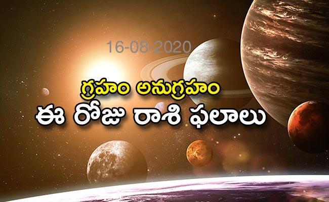 Daily Horoscope In Telugu 16-07-2020 - Sakshi
