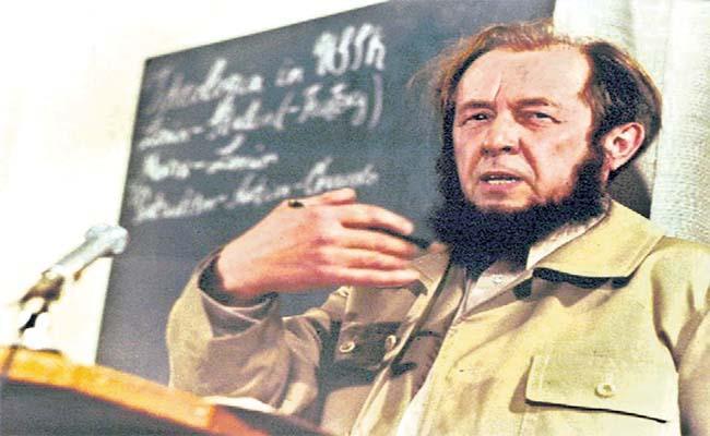Special Article On Aleksandr Isayevich Solzhenitsyn - Sakshi
