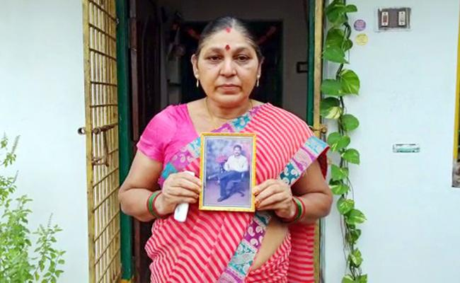 Wife Complaint on Husband Missing Case in Srikakulam - Sakshi