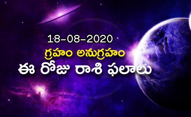 Daily Horoscope in Telugu (18-08-2020) - Sakshi