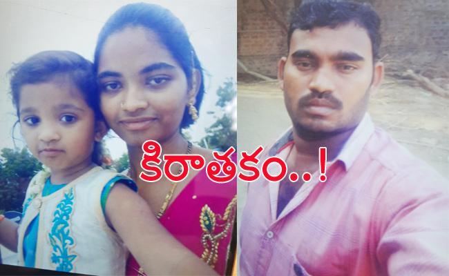 Husband Assassinated Wife And Child in Prakasam - Sakshi