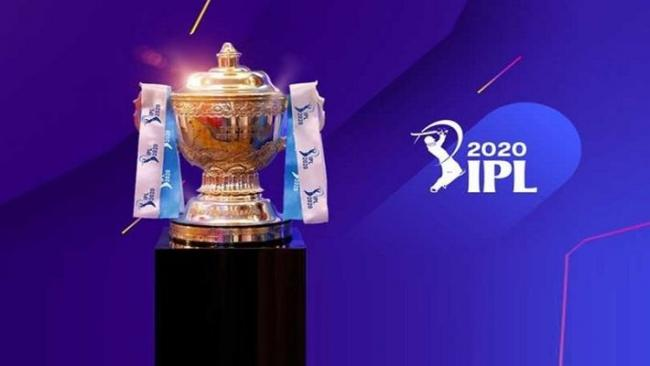 BCCI Gets Government Green Signal To Host IPL 2020 - Sakshi