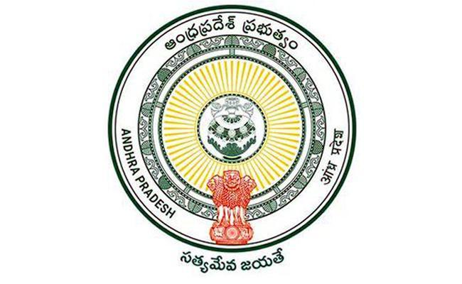 AP Government Issued Orders for Reverse tendering Above One Crore Transactions - Sakshi