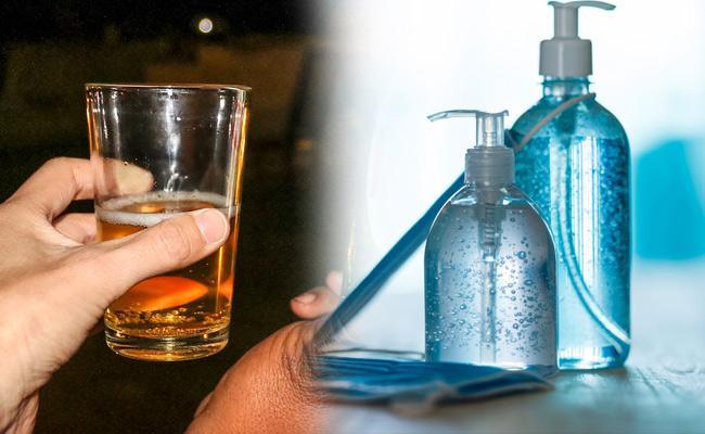 Three Expired After Drinking Sanitizer In YSR District - Sakshi