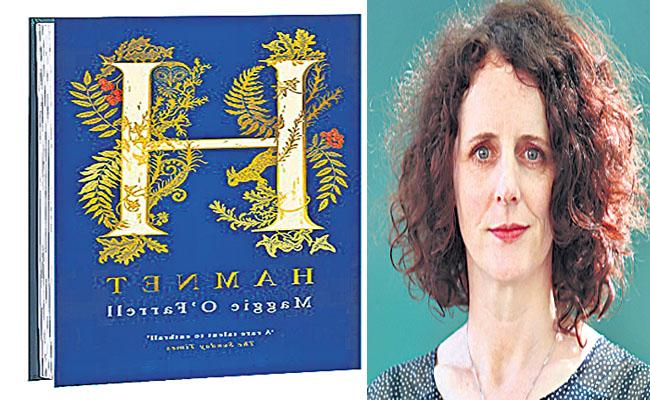 AV Ramana Murthy Hamnet Novel Review - Sakshi