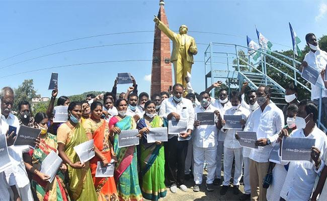 YSRCP Protested Against Chandrababu Betrayal Of The Dalits - Sakshi