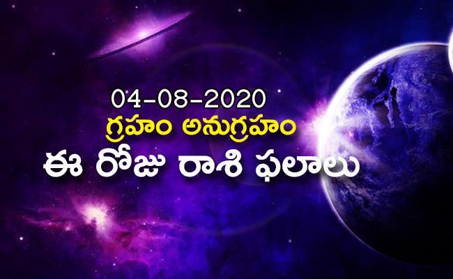 Daily Horoscope in Telugu (04-08-2020) - Sakshi