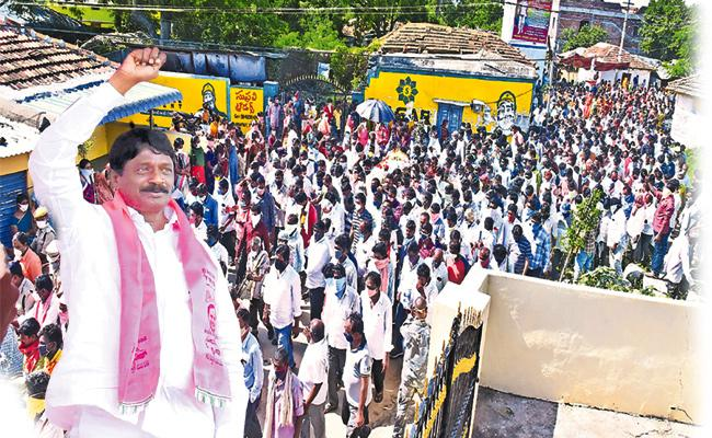 TRS Mla Ramalinga Reddy Funerals Complete in Medak - Sakshi