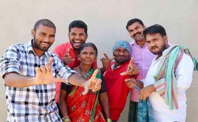 Youtuber Gangavva Special Story In Karimnagar District - Sakshi