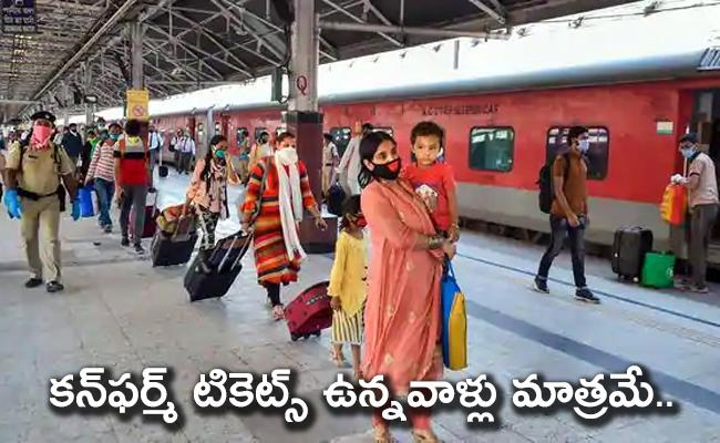 Rules To Be Followed By Train Passengers - Sakshi