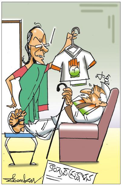 Sakshi Cartoon 13-09-2020