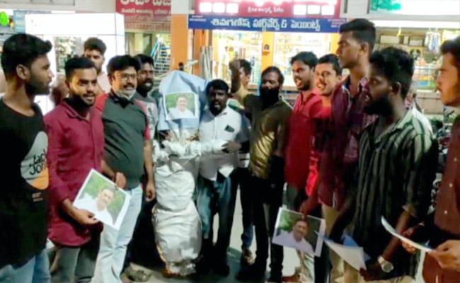 YSRCP Activists Burnt Raghu Ramakrishna Raju Effigy At Piler - Sakshi