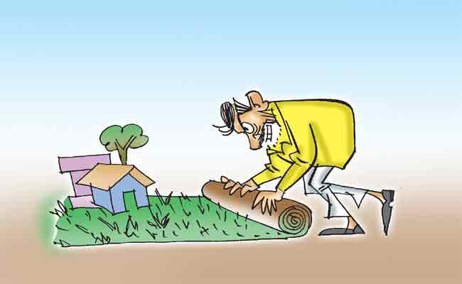 ABK Prasad Guest Column On Chandrababu Fraud Aside Lands - Sakshi