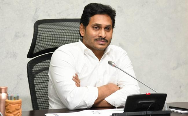 CM YS Jagan Review Meeting On New Education Policy - Sakshi