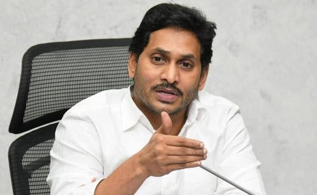 CM YS Jagan Review Meeting Over Irrigation Projects Today - Sakshi
