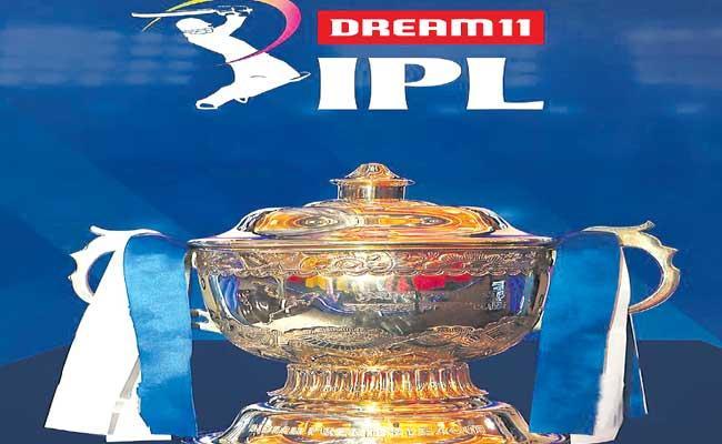 Indian Premier League Starts From September 19th 2020 - Sakshi