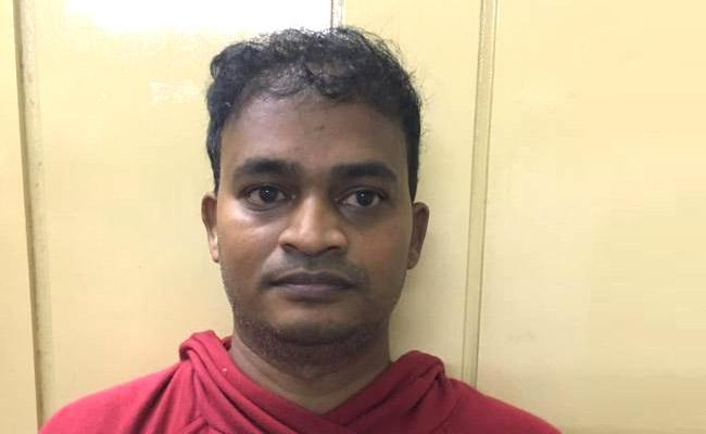 Nuthan Naidu bail plea rejected by Courth - Sakshi