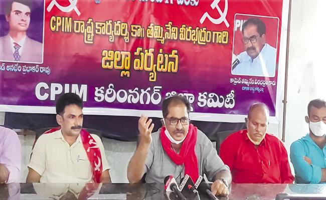 Tammineni Veerabhadram Comments On CM KCR - Sakshi