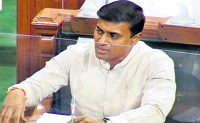 Mithun Reddy Comments On Amaravati Land Scam - Sakshi