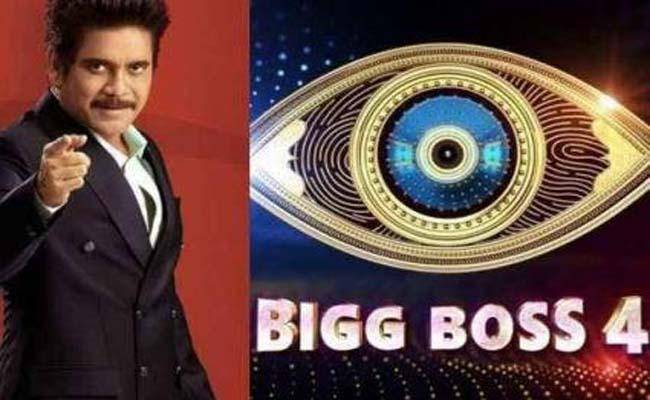 Bigg Boss 4 Telugu: Opening Episode TRP Rating Breaks All Records - Sakshi