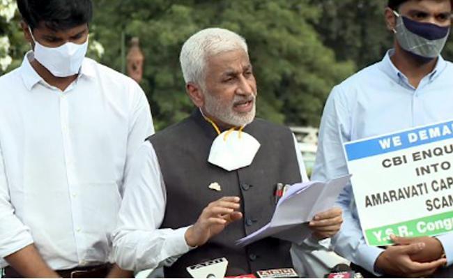 Vijaya Sai Reddy: Amaravati Land Case Sould Be Handed Over To CBI - Sakshi