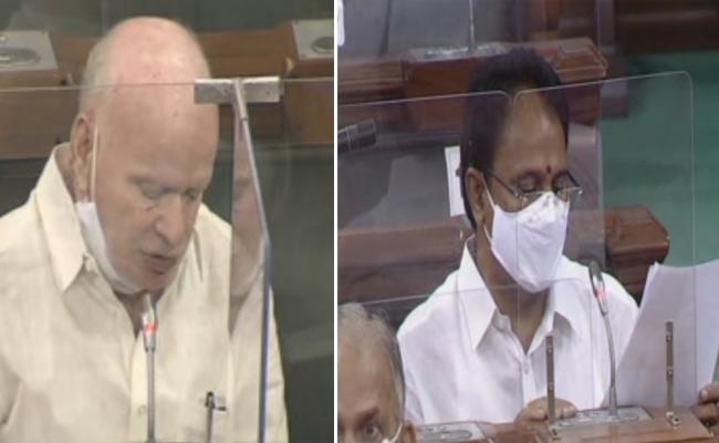 YSRCP MPs Comments In Rajya Sabha Over Amaravati Land Scams - Sakshi