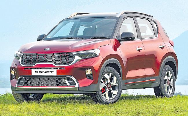 Kia Sonet Compact SUV Launched in India - Sakshi