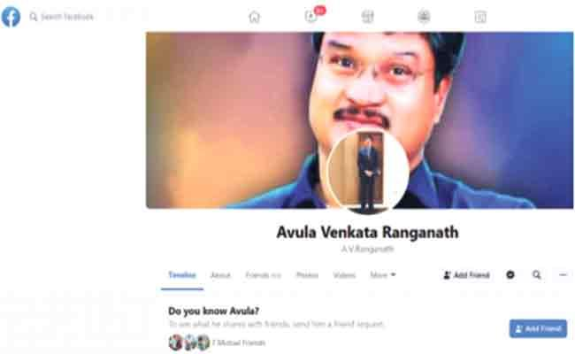 Superintendent Of Police Facebook Hack In Nalgonda - Sakshi