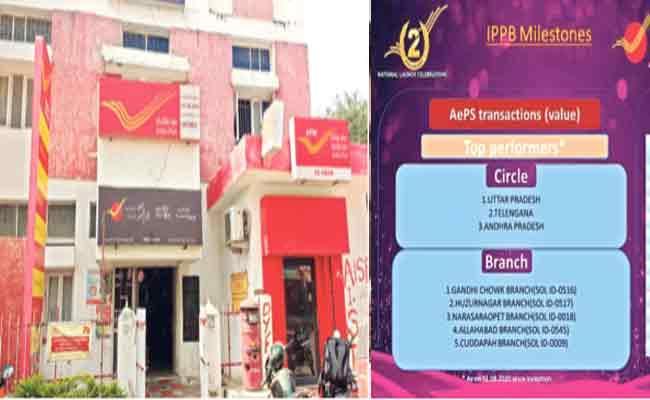 Khammam Postal Bank Number One In India - Sakshi