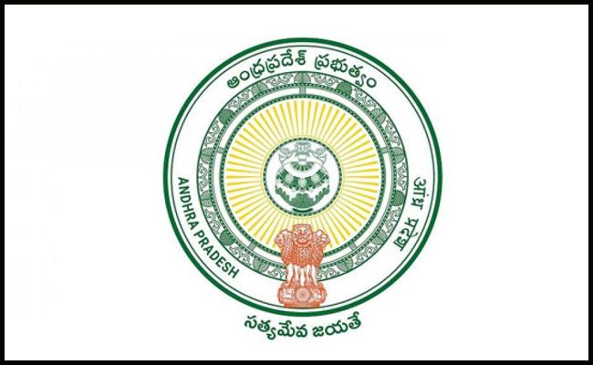 AP Government Orders ACB Inquiry Over CMRF Fabricated Cheques - Sakshi