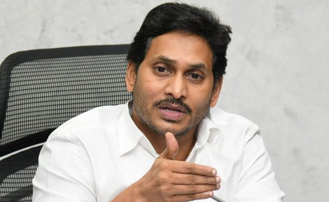 CM Jagan Decided To Remove Cases On Farmers - Sakshi