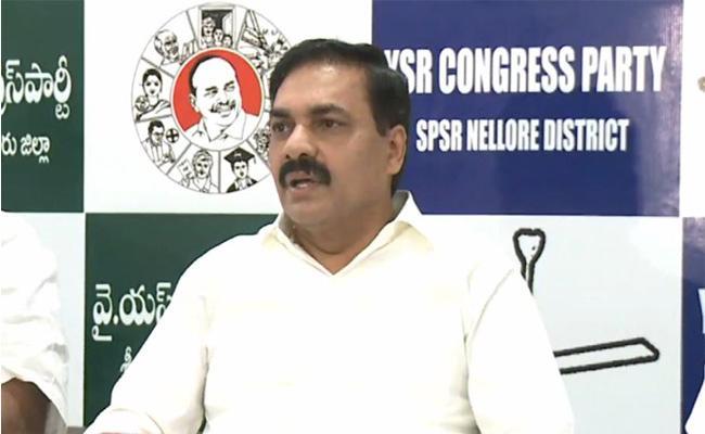 Kakani Govardhan Reddy Said Authorities Should Understand Problems Of Farmers - Sakshi
