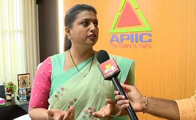 RK Roja Comments Over Nara Lokesh Babu Fiber Grid Scam - Sakshi