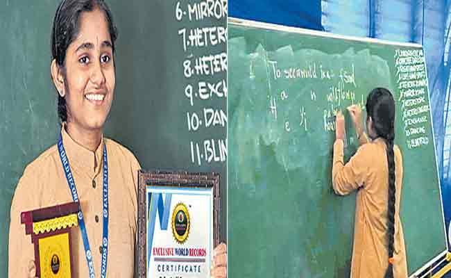 Karnataka Girl Adi Swarupa Ambidextrous Creates World Record - Sakshi