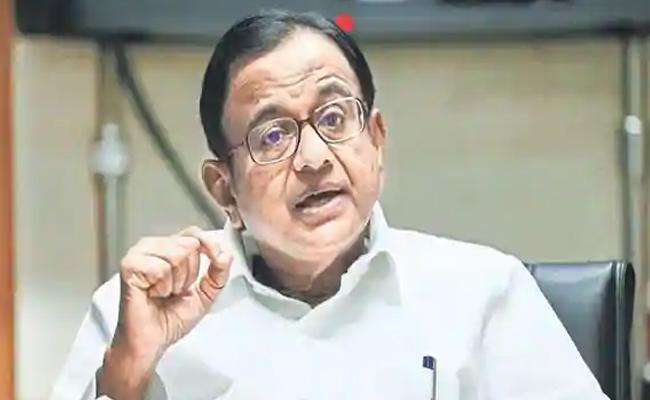 P Chidambaram asks How Will Farmers Get Minimum Price Without Data?  - Sakshi
