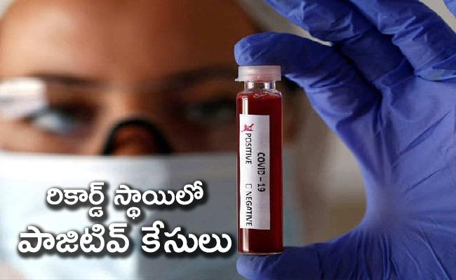 India Covid Update 86961 New Cases Recorded - Sakshi