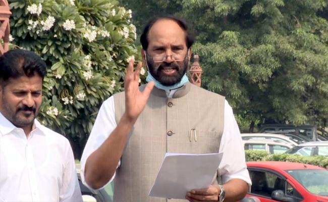 MP Uttam Kumar Reddy ,Revanth Reddy Comments On Central Govt - Sakshi