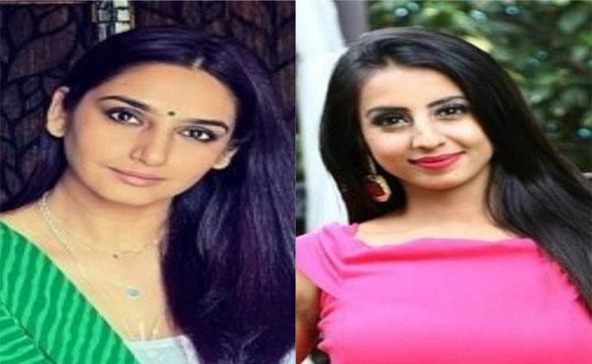 Ragini And Sanjana Bail Petitions Adjourned To 24th Of September - Sakshi
