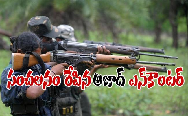 Maoist Encounters Special Story In adilabad District - Sakshi