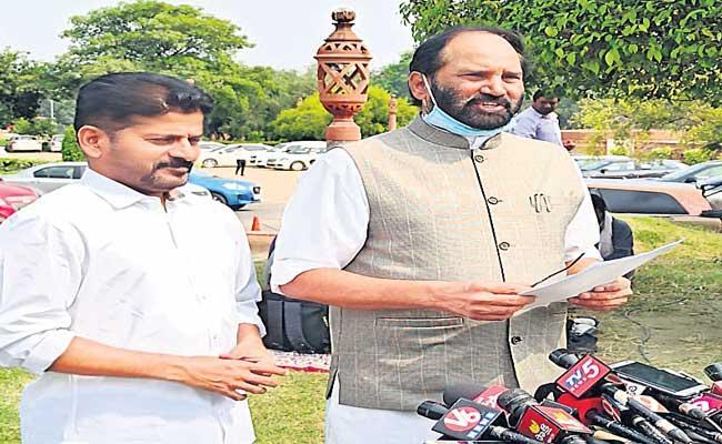 Tpcc Chief Uttam Kumar Reddy Slams Narendra Modi Government - Sakshi