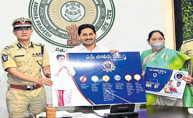 CM YS Jagan Mohan Reddy launches AP Police Seva app - Sakshi