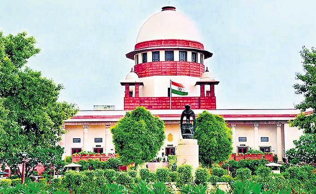 AP Government SLP In The Supreme Court - Sakshi