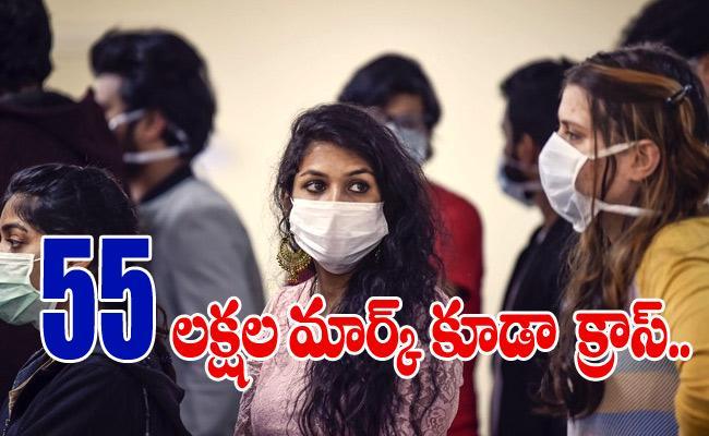 Coronavirus: 75083 New Corona Positive Cases Registered In India - Sakshi