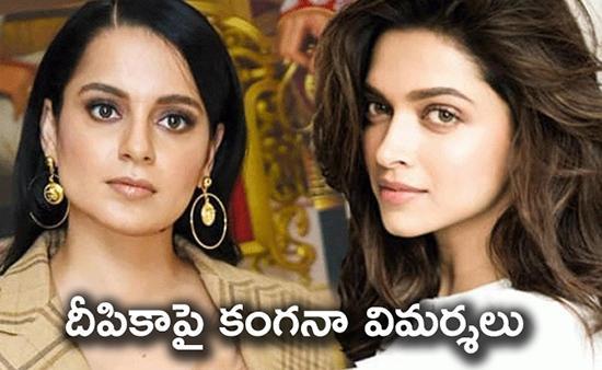 Kangana Ranaut Slams Deepika Padukone Over Drug Case - Sakshi