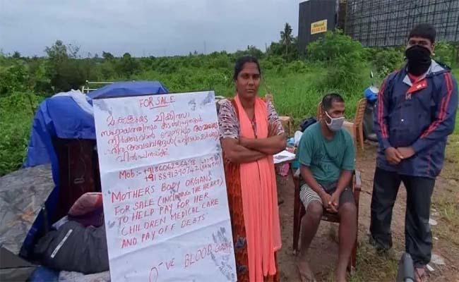 Mother Body Organs For Sale: For Children Treatment In Kerala - Sakshi