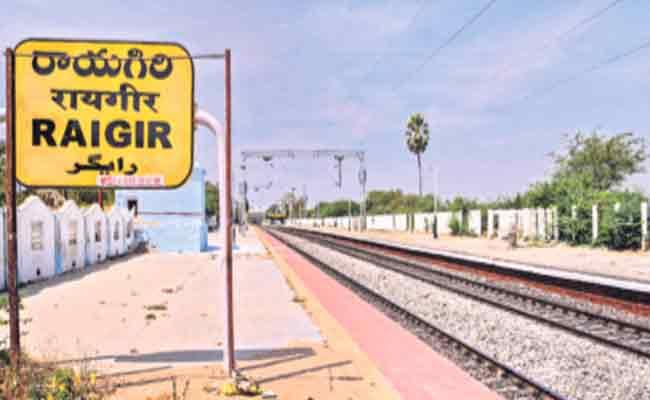 Raigir Railway Station Name Changed As Yadadri - Sakshi