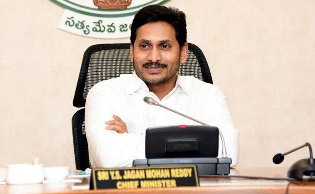 CM YS Jagan To Launch YSR Jalakala Program On September 28th - Sakshi