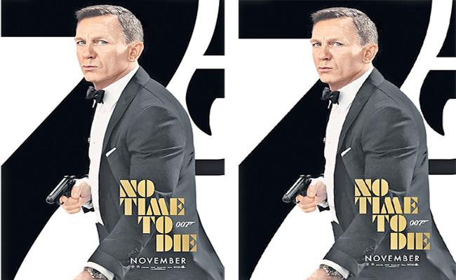 New Poster released for upcoming Bond film No Time to Die - Sakshi